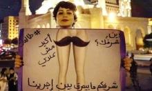 رحيل الناشطة اللبنانية نادين ماجدة جوني: مصرّة على النضال