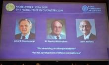 جائزة نوبل في الكيمياء لـ3 علماء طوّروا بطاريات الليثيوم