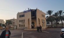 قلنسوة: إطلاق نار على مبنى البلدية