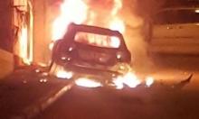 إضرام النار في 4 سيارات باللد