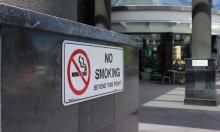"""""""تنفّس براحة"""": أستراليا تمنع التدخين في أشهر شوارعها"""
