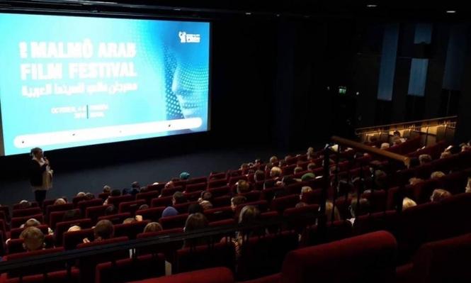 تنوّع في الفائزين بجوائز مهرجان مالمو للسينما العربية