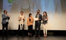 """اختتام مهرجان """"أيام فلسطين السينمائية"""" الدولي بمشاركة واسعة"""