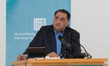 """عزمي بشارة: """"الانتقال الديمقراطي إشكاليات نظرية وتجارب عربية"""""""