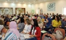 جمعية الجليل تطلق مؤتمرها العلمي السنوي للعام 2019