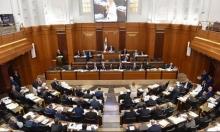 لبنان: ناشطون يقتحمون مجلس النواب ويطالبون باستقالته