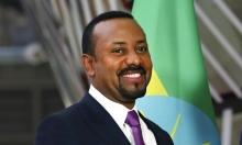 منح جائزة نوبل للسلام لرئيس الوزراء الإثيوبي آبي أحمد