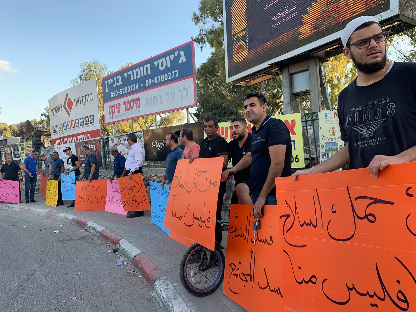 قلنسوة: تظاهرة احتجاجًا ضد العنف وتواطؤ الشرطة