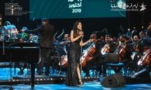 تونس: مهرجان أيّام قرطاج الموسيقية بحلّة جديدة!