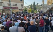 إضراب شامل في عارة الأحد وتظاهرتان اليوم إحداهما عفوية