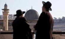 ديختر يحرّض: علينا افتراض أن العرب يكدّسون السلاح في المسجد الأقصى