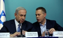 القدس: الهيئات الإسلامية تُحذّر من تصريحات إردان حول الأقصى