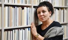 احتفالا بتوكارتشوك: مدينة بولندية تقدم رحلات مجانية لمدمني الكتب