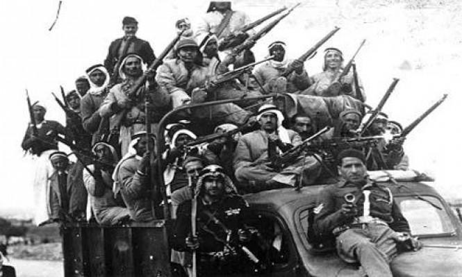 71 عاما على النكبة: الحملات الصهيونية الأخيرة لكسب الحرب (26 – 2)