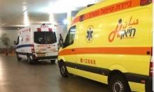 كفر ياسيف: إصابة خطيرة لشاب إثر شجار