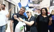 أشكنازي: تآكل وحدة الإسرائيليين تهديد أكبر من إيران