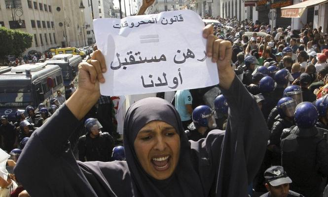 الجزائر: احتجاج  على قانون جديد للمحروقات