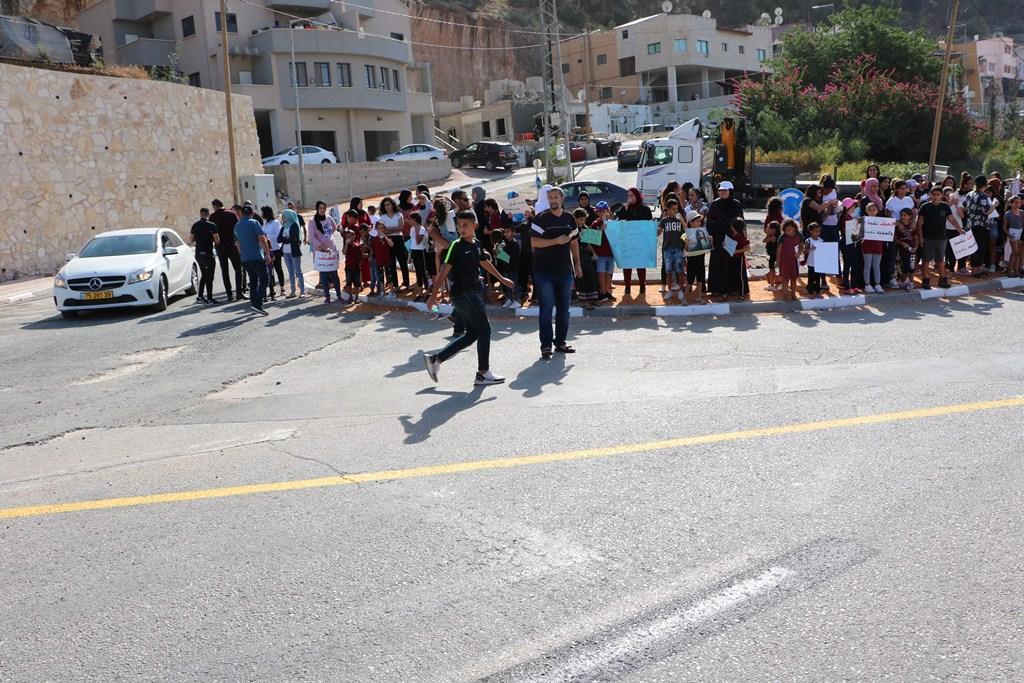 تظاهرة لرفض العنف والجريمة في البعينة النجيدات