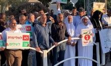 رهط: إضراب إثر إطلاق النار على مهندس البلدية