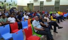 انتخاب إدارة جديدة لرابطة الأطباء العرب في النقب