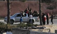 النظام السوري يقترب من مناطق العملية العسكرية التركية