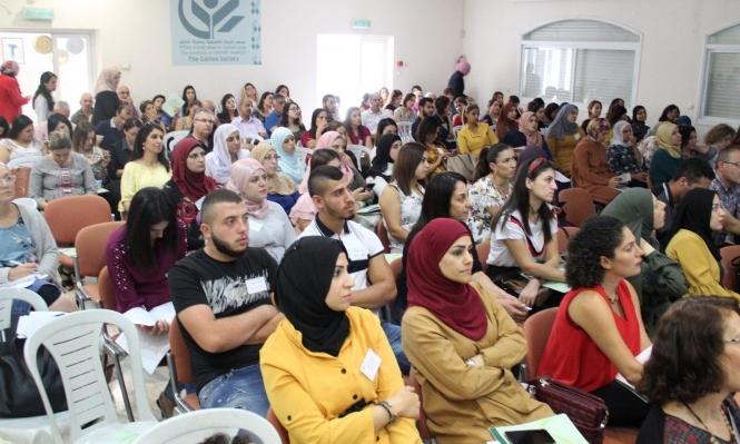 البحث العلمي كرافعة للمجتمع العربي