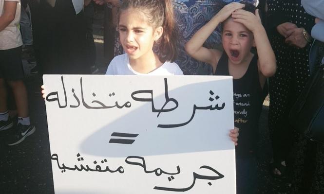 استمرار أعمال العنف والجريمة في بلدات عربية