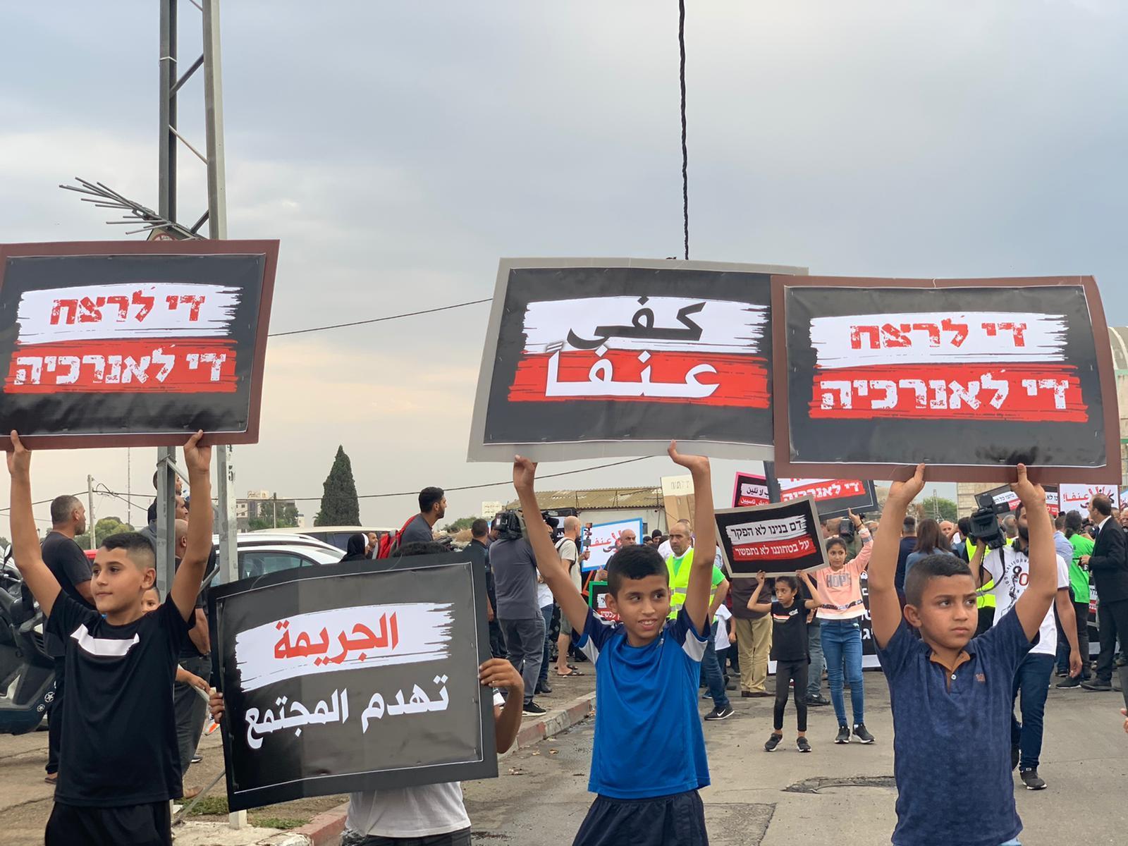 الرملة: مظاهرة رفضا للجريمة واحتجاجا على تواطؤ الشرطة