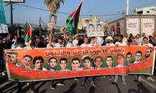 مدى الكرمل يصدر ورقة حول مستقبل المشروع الوطني الفلسطيني