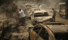 #لبنان_يحترق وتوجيه انتقادات بالإهمال للحكومة