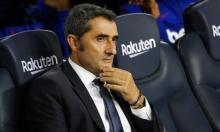 برشلونة يخطط لضم موهبة ألمانية