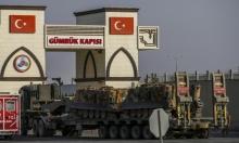 جلسة مغلقة لمجلس الأمن حول الهجوم التركي شمالي سورية