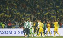 تصفيات يورو 2020: أوكرانيا تتأهل على حساب البرتغال