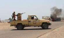 """""""مستنقع اليمن"""" والحرب الجيوسياسية الخفية بين الرياض وأبوظبي"""
