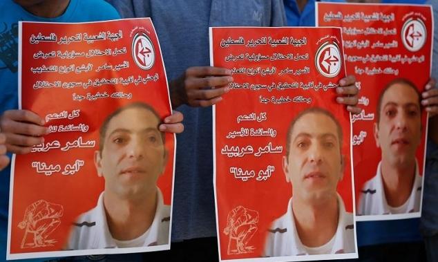 الاحتلال يتكتم على الحالة الصحية للأسير سامر عربيد