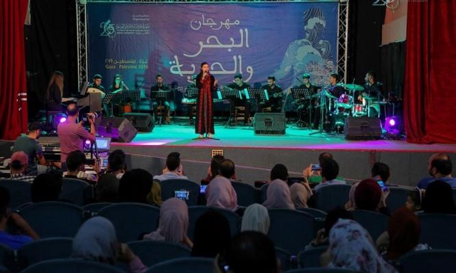 """غزّة تتنفّس معزوفات في مهرجان """"البحر والحرية"""""""