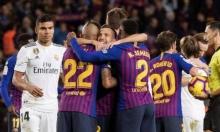 برشلونة وريال مدريد يرفضان نقل مباراة الكلاسيكو
