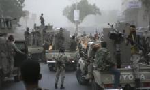 """اليمن: توقّعات بتوقيع اتفاق """"لإنهاء"""" انقلاب عدن الخميس"""