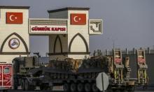 واشنطن تتهم مصرف تركي بانتهاك العقوبات على إيران