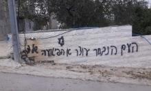"""مستوطنون يتقحمون الأقصى وجرائم """"تدفيع الثمن"""" في دير عمار"""