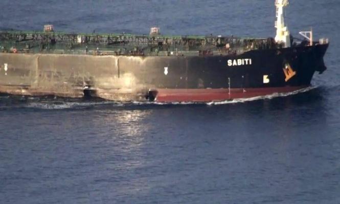 """إيران تتهم إسرائيل والسعودية وأميركا بالهجوم على الناقلة """"سابيتي"""""""