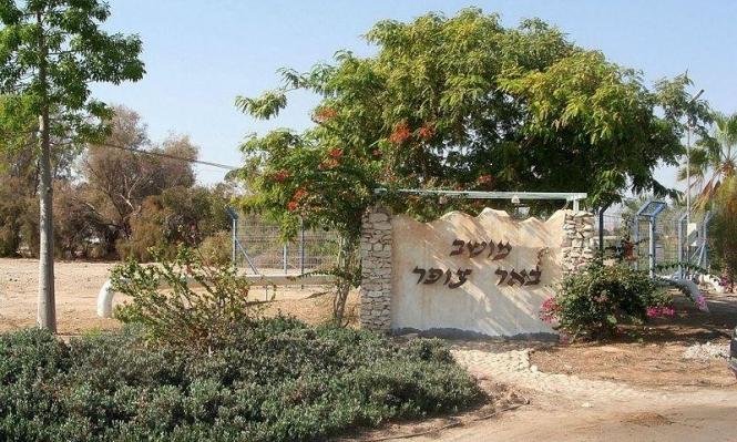الأردن ينفي ادعاء إسرائيل إرجاء تسليم الغمر  الباقورة