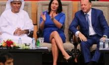 منتخب الجودو الإسرائيلي يشارك بمباريات في أبو ظبي