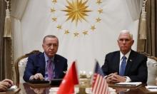 سورية: إردوغان يرفض وقف إطلاق النار وبنس يلوح بمزيد من العقوبات