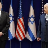 نتنياهو بحث مع بومبيو الانسحاب الأميركي من سورية ومسألة الهاكر الروسي