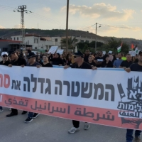 الثلاثاء: تظاهرة قبالة مقر للشرطة في الناصرة تصديا للجريمة