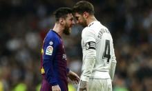 """تأجيل """"الكلاسيكو"""": برشلونة خطط لتغيير موعده منذ أسابيع!"""