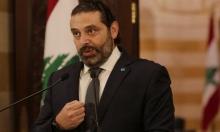 """لبنان: مقتل متظاهر؛ والحريري """"يمهل شركاءه 72 ساعة"""""""