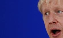 بعد نجاح بروكسل: جونسون إلى لندن استعدادا للمعركة الأهم
