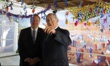 """بومبيو: إيران قد تكرّر هجمات """"أرامكو"""" في إسرائيل"""
